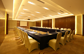dayhello hotels Multifunctional meeting rooms